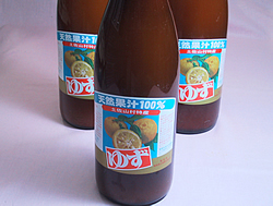yuzu orange250